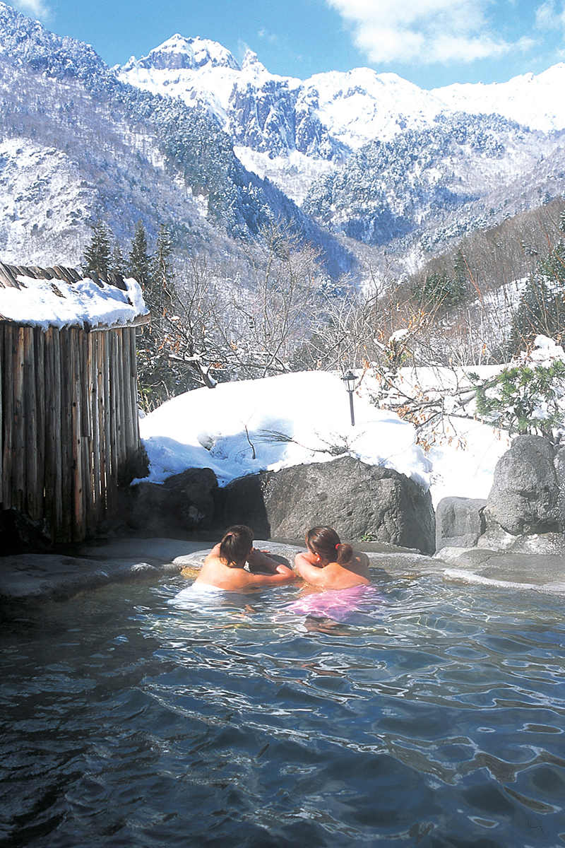 Oku Hida Hot Springs Village